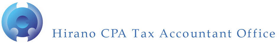 大阪市住之江区、西成区の医院、歯科医院・診療所・クリニックの医療会計、医療税務に強い平野公認会計士・税理士事務所
